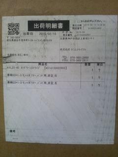DSC_3796