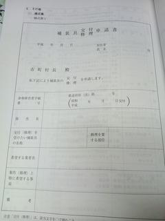 DSC_2508