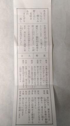 P_20180106_162054