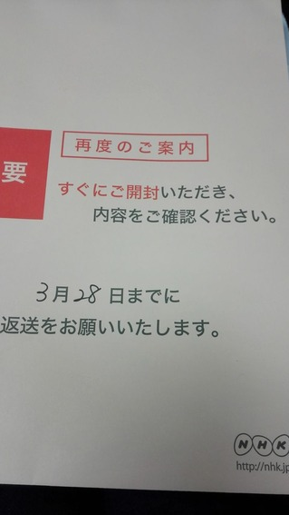 IMG_20170321_091003
