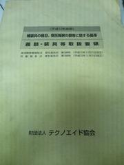 DSC_2205