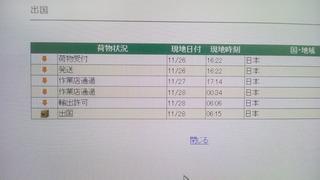 DSC_1408