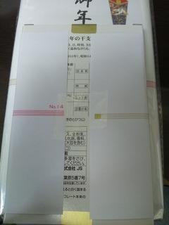 DSC_3593