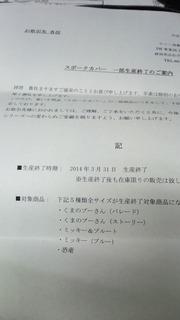 DSC_1549