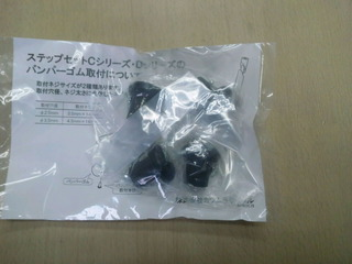 SH3I01680001