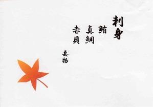 しっぽり004