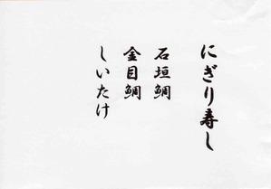 しっぽり009