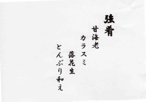 しっぽり006
