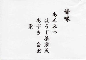 しっぽり013