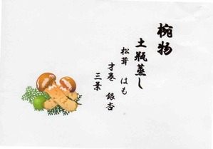 しっぽり003