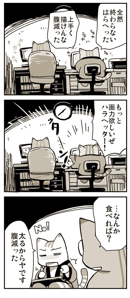 20140328b
