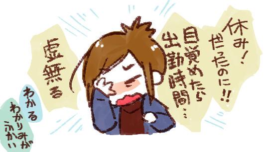 kitaguni_hitokoma3