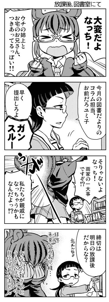 akinatsu202