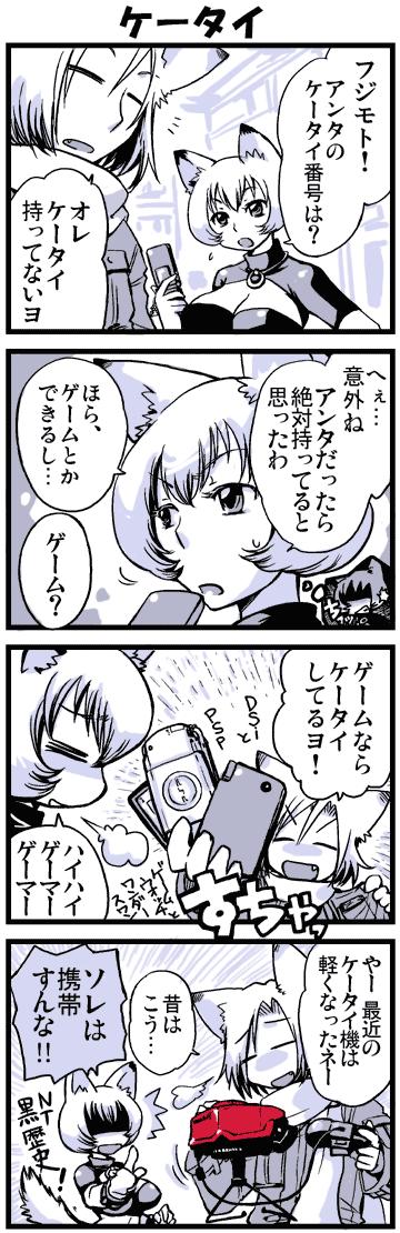 zan006