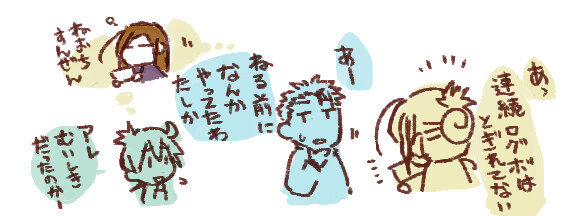 kitaguni_hitokoma4