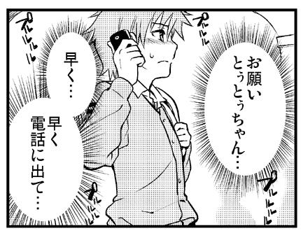 kotahito5_1