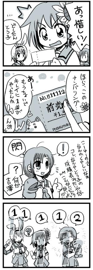 kota002