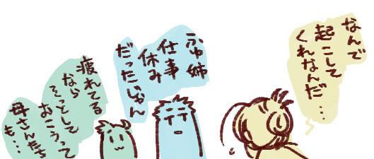 kitaguni_hitokoma2