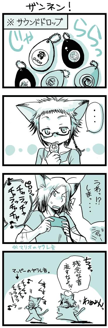 fuji02