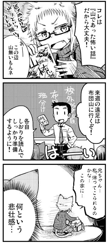 fuji9_2