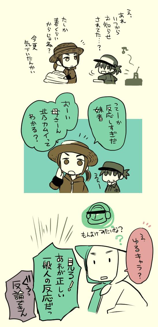 kitaguni_202