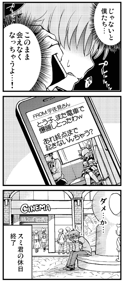 kotahito5_2