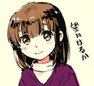 meichan