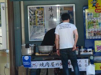 170609牛丼