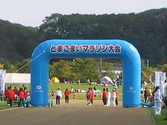 51010マラソン大会