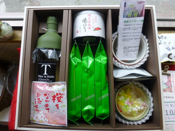 1万円の贈り物セット