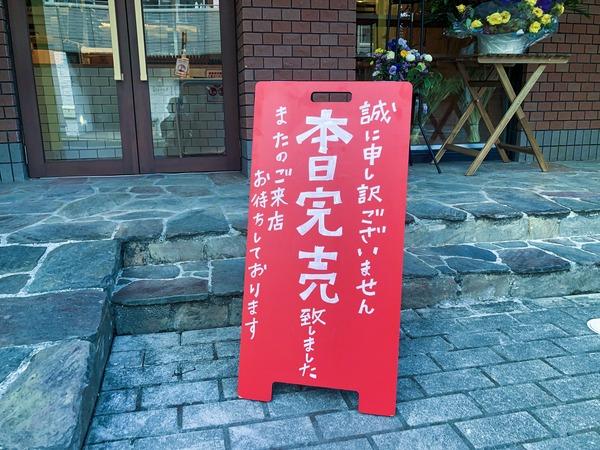 20210921-jibunhomeyou-05