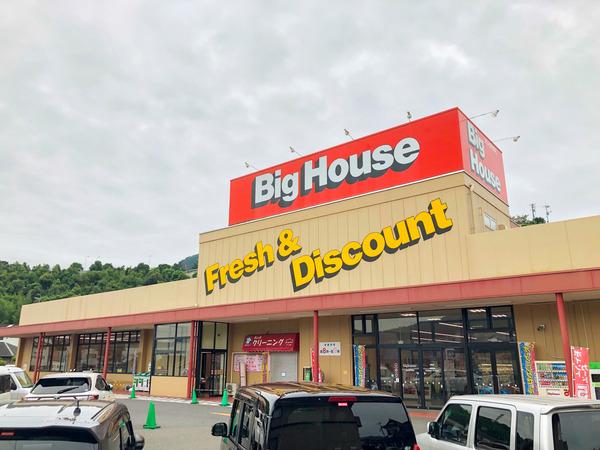 20210912-bighouse(1)