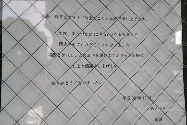 DSC_4030 (1)