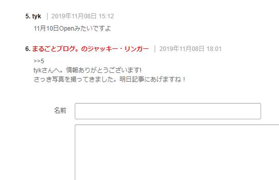 tsutaya_copypng