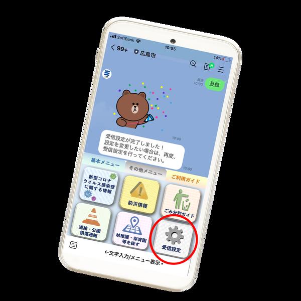 20210828-wakuchin-002