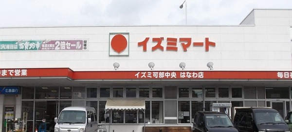 kabechuo