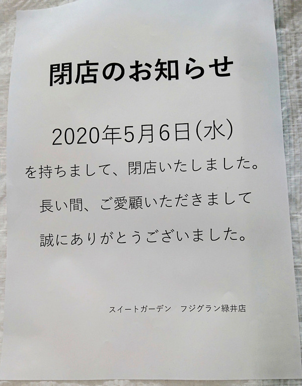 2020-05-14-11-41-08-994