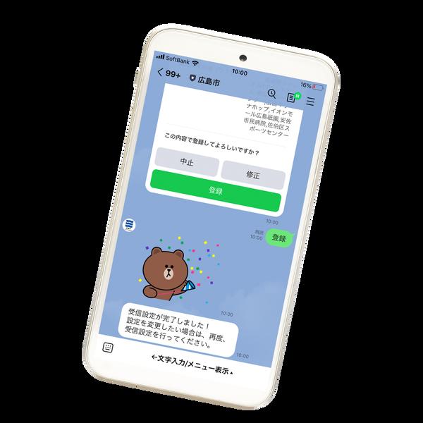 20210828-wakuchin-006