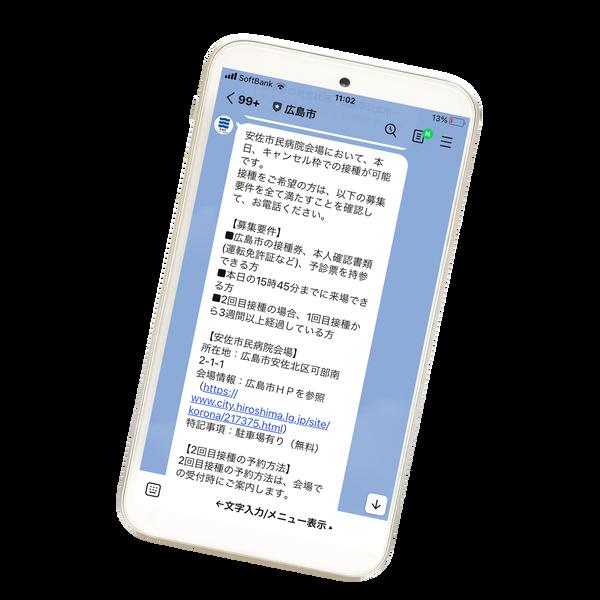 20210828-wakuchin-008