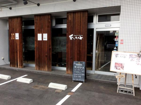 20200416_usgikame_01