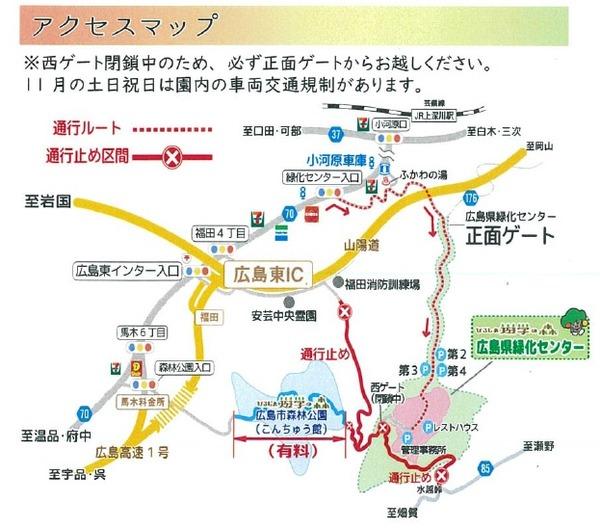 ryokka_map_10