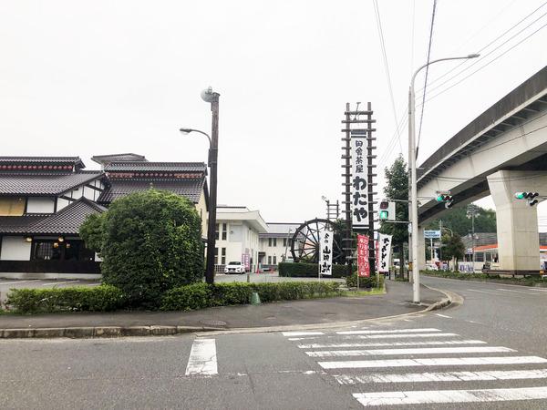 20210913-wataya.jp(4)