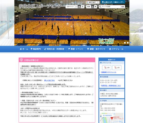 20200522_sasaki_sports_02