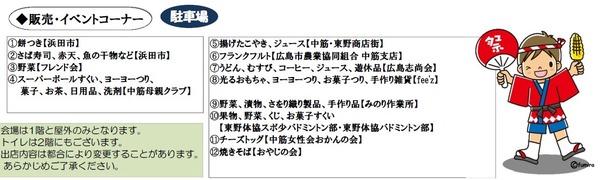 1109_higashino6