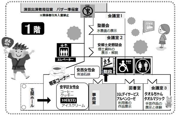 1109_yasu6