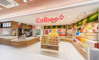 calbee5
