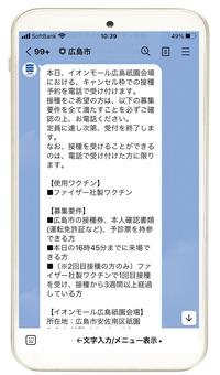 20210926-wakuchin-02