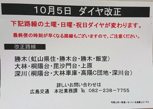 DSC_0498