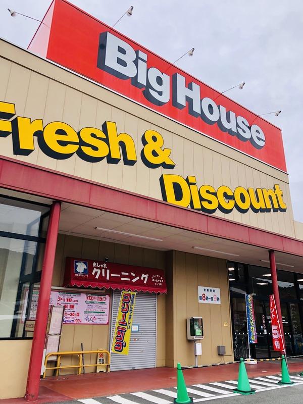 20210912-bighouse(12)