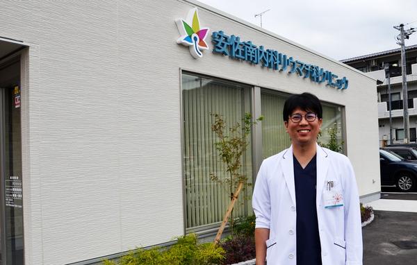 asaminamiclinick_doctor
